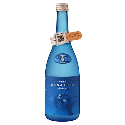 NANAKUBO Blue
